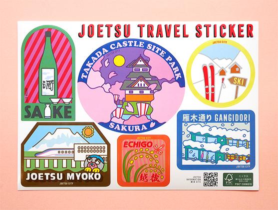 0126_joetsu_sticker72
