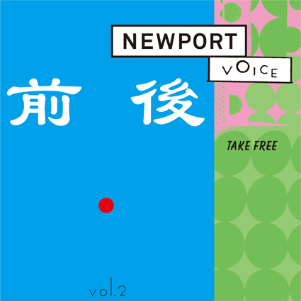 NT voice vol.02small