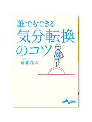 book_kibuntenkan