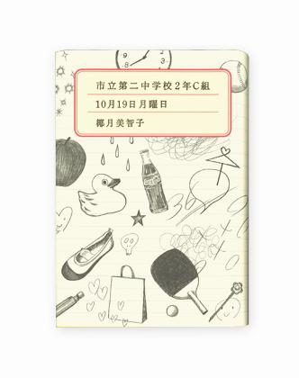 book_yaduki michiko01