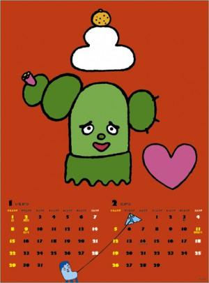 calendar2012_02