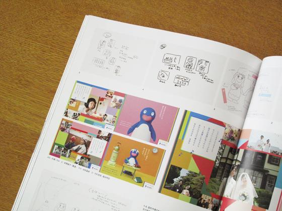 design note02