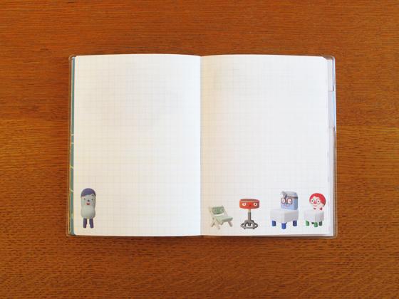 diary_04