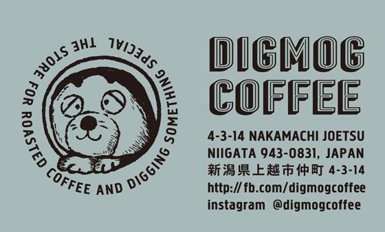 digmog_card
