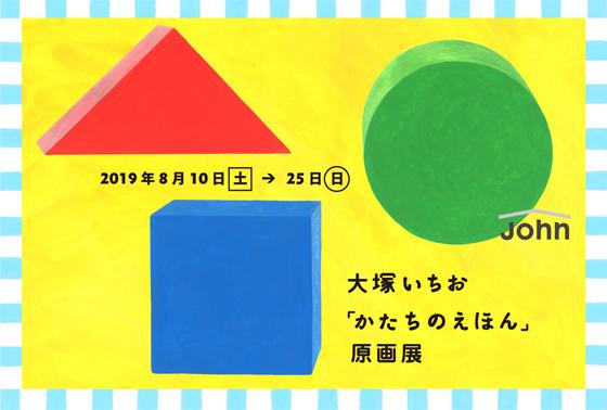 dm02_katachi_72