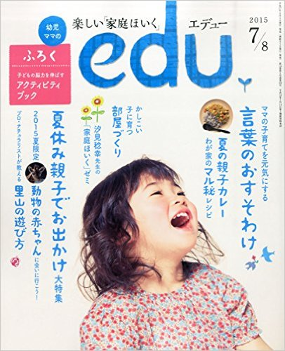 edu_07_hyo1