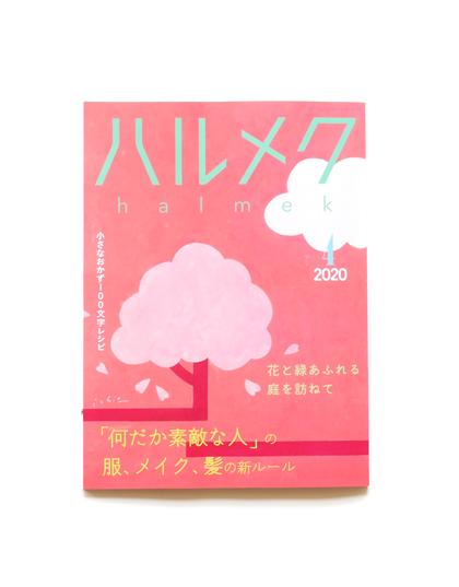 harumeku04
