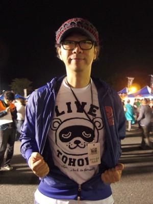 live_fukusima