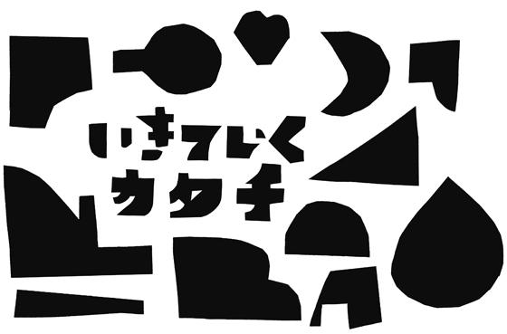 logo_form-of-live