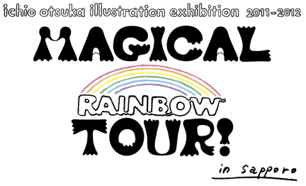 magical tour logo