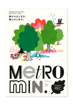 metro min 1