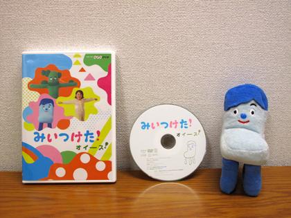 mit-dvd