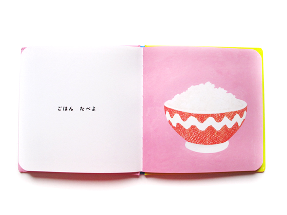 monobook_2