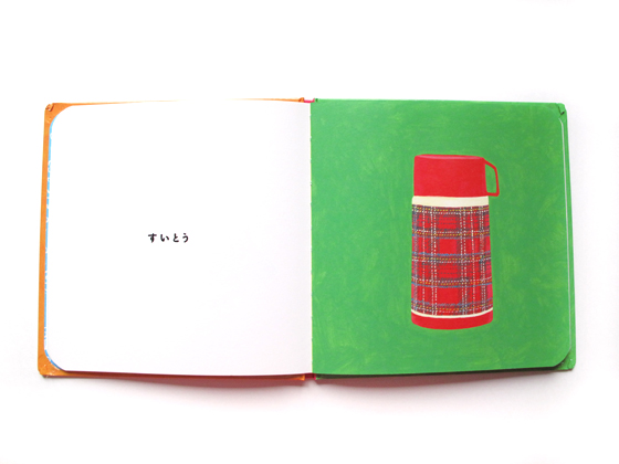 monobook_3