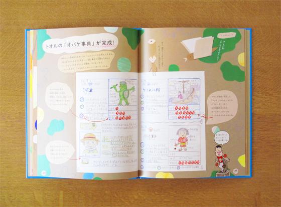 note_book2_03