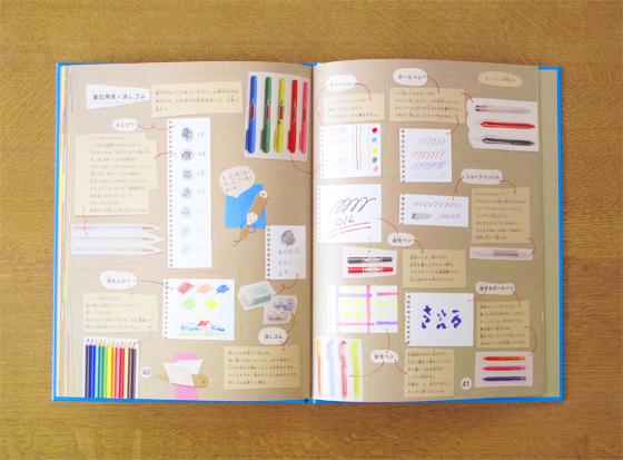 note_book2_04