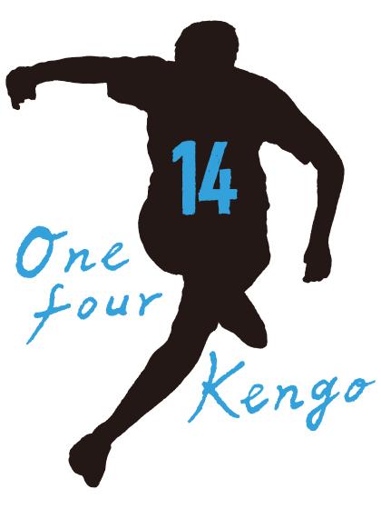 one_four_kengo