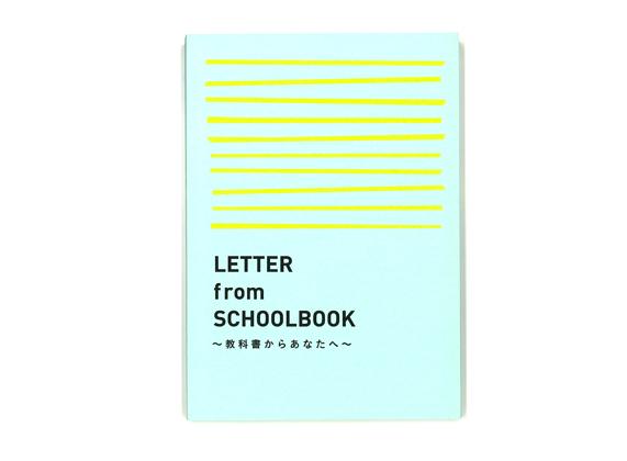 schoolbook01