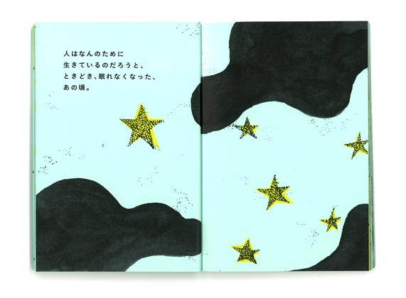 schoolbook06