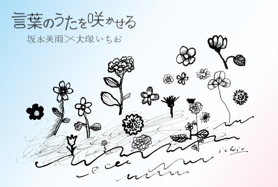 title logo_small