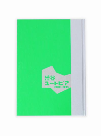 utopia_book04